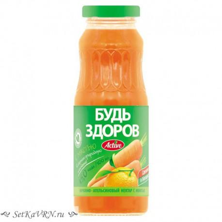 """""""Будь здоров"""" Морковно-апельсиновый нектар с мякотью"""