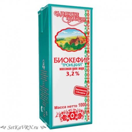 """Биокефир """"Троицкий"""" 3,2%. Купить белорусские продукты"""
