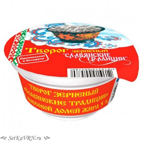 Творог зерненый 5%. Купить зерненый творог в Воронеже
