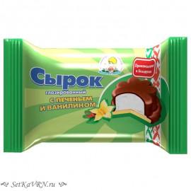 Сырок глазированный с печеньем и ванилином. Купить белорусские глазированные сырки в Воронеже.