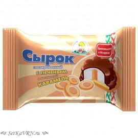 Сырок глазированный с печеньем и карамелью. Купить белорусские глазированные сырки в Воронеже.