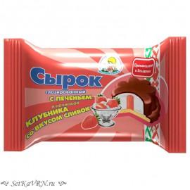 Сырок глазированный с печеньем и клубникой. Купить белорусские глазированные сырки в Воронеже.