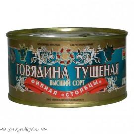 Говядина тушеная. Высший сорт. ГОСТ. Воронеж