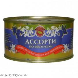 Ассорти по-белорусски