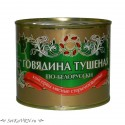 Говядина тушеная по-Белорусски