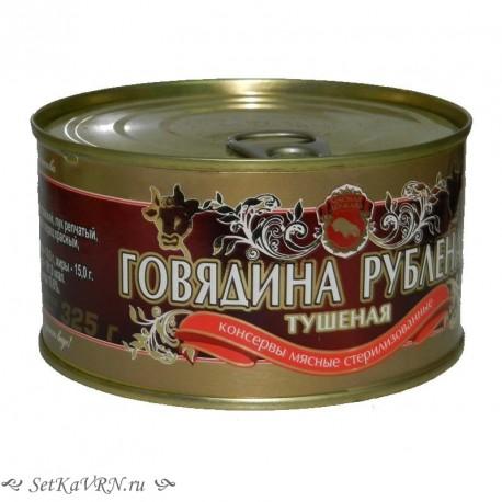 Говядина рубленая тушеная. Купить в Воронеже. Беларусь.