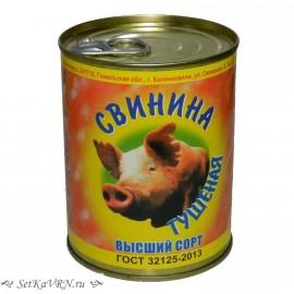 Свинина тушеная. Производство Беларусь. Купить в Воронеже