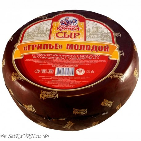 """Сыр """"Грилье"""" молодой. Купить белорусский сыр в Воронеже. Бабушкина крынка"""