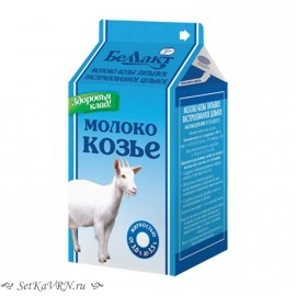 Молоко козье. Беллакт. Купить в Воронеже недорого