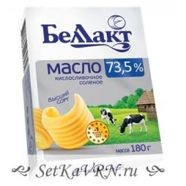 Масло кислосливочное соленое 73,5%. Беллакт. Купить в Воронеже недорого