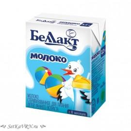 Молоко стерилизованное для детского питания. Белорусские продукты для детей Воронеж