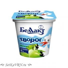 """Творог для детей раннего возраста """"Яблоко"""", 5,0%. Белорусские продукты для детей Воронеж"""