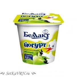 """Йогурт для детей раннего возраста сладкий """"Яблоко"""", 3,0%. Белорусские продукты для детей Воронеж"""
