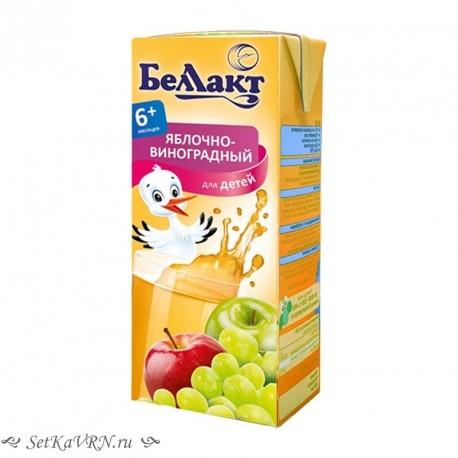 Сок яблочно-виноградный. Прикорм. Белорусские продукты Воронеж