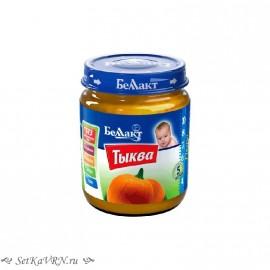 Овощное детское пюре. Тыква. Прикорм. Белорусские продукты Воронеж