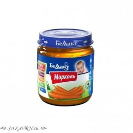 Овощное детское пюре. Морковь. Прикорм. Белорусские продукты Воронеж