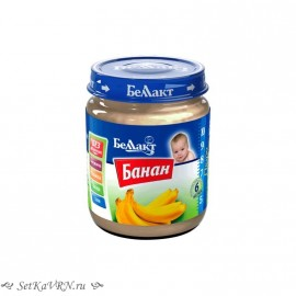 Фруктовое детское пюре. Банан. Прикорм. Белорусские продукты Воронеж