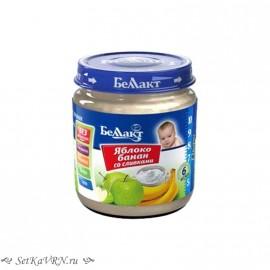 Фруктовое детское пюре. Яблоко - банан со сливками. Прикорм. Белорусские продукты Воронеж