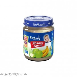 Фруктовое детское пюре. Яблоко - банан. Прикорм. Белорусские продукты Воронеж