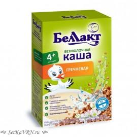 Каша безмолочная для детского питания гречневая. Прикорм. Белорусские продукты Воронеж