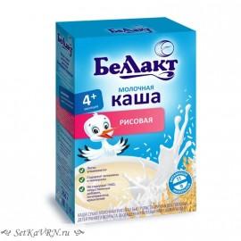Каша молочная рисовая. Прикорм. Белорусские продукты Воронеж