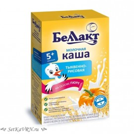 Каша молочная тыквенно - рисовая