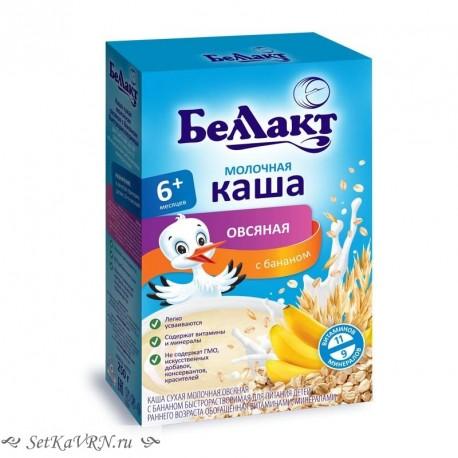 Каша молочная овсяная с бананом. Прикорм. Белорусские продукты Воронеж