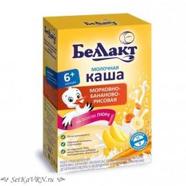 Каша молочная морковно - бананово - рисовая. Прикорм. Белорусские продукты Воронеж