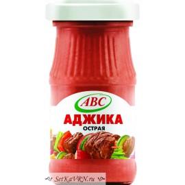 Аджика Острая