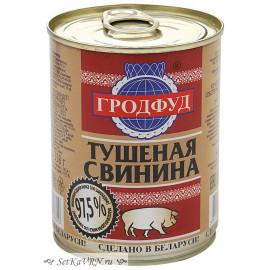 Свинина Гродфуд тушеная
