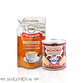 Молоко сгущенное с сахаром и натуральным кофе, белорусская сгущенка