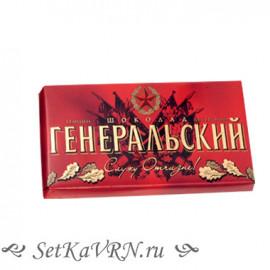 """Шоколад темный десертный """"Генеральский"""""""