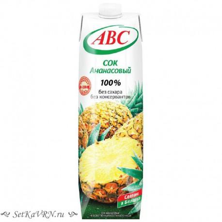 Сок Ананасовый ABC
