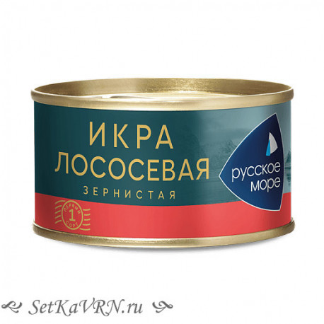 """Икра лососевая зернистая """"Русское море"""""""