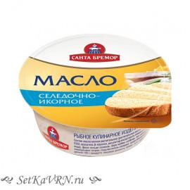 Масло селедочно-икорное