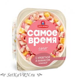 """Салат """"Крабовый"""" с креветками и ананасом"""