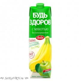 """Яблочно-банановый нектар с мякотью """"Будь здоров"""""""