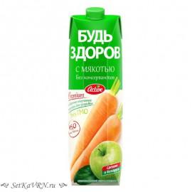 """Яблочно-морковный нектар с мякотью """"Будь здоров"""""""