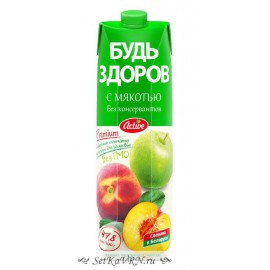 """Яблочно-персиковый нектар с мякотью """"Будь здоров"""""""