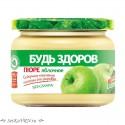 """Пюре яблочное """"Будь Здоров"""""""